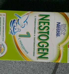 Nestogen 1 молочная смесь