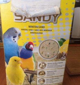 Песок с минералами для птиц.