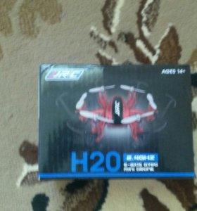 mini drone H20