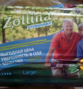 Памперсы для взрослых,Zollina