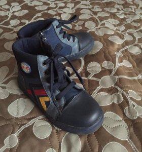 Ботиночки для мальчика 18 размер