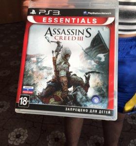 Assassins. Creeb3