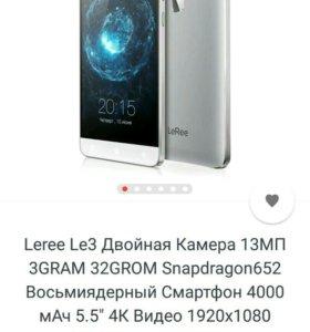 Смартфон Leree Le3