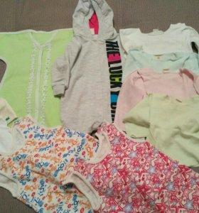Пакет одежды для новорожденной