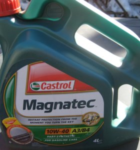 Моторное масло Castrol Magnatec 10W40
