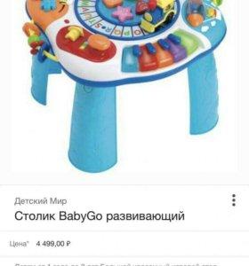 Новый развивающий столик babygo