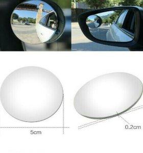 Широкоугольное дополнительное зеркало 2 шт.