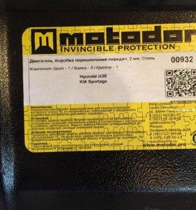 Защита Hyundai ix35