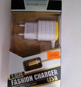 Зарядное micro USB 1.5 A