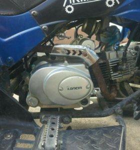 ATV ARMADA 110