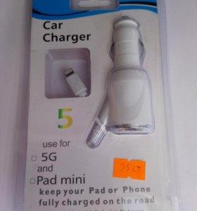 Автомобильное зарядное iphone