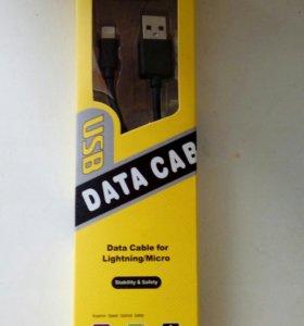 USB Кабель на Aplle