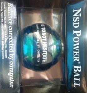 Оригинальный, новый NSD Power Ball в ассортименте