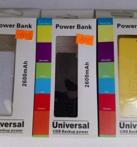 Переносное Зарядное устройство power bank