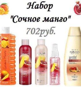 """Набор """"сочное манго"""""""