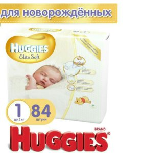 Памперсы для новорожденных