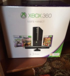 Xbox 360 на 500г