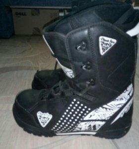Ботинки для сноуборда 43 р.