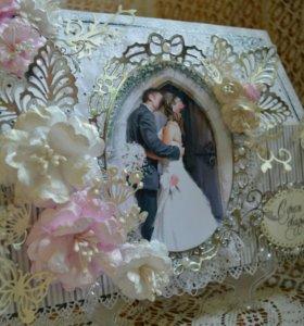 Открытка С днем свадьбы, свадебная, молодоженам А4