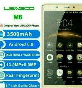 Смартфон LEAGOO M8 (новый)+ чехол в подарок