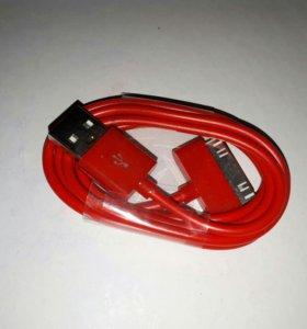 Зарядка кабель для iPhone