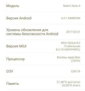 Xiaomi Redmi Note 4 4G 32GB Black Смартфон