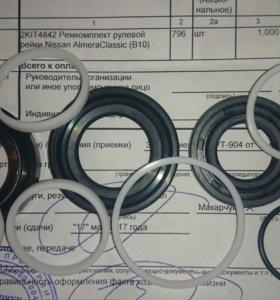 Ремкомплект рулевойрейки ниссан альмера классикВ10