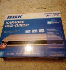 DVD-плеер, BBK 117 SI