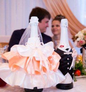 Свадебное украшение для бутылок