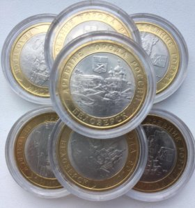 Монеты ДГР Белоозёрск