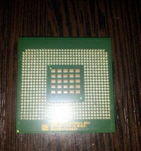 Intel Xeon CPU sl72d