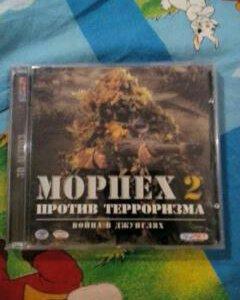 Диск игра Морпех 2