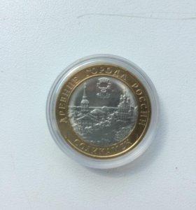 Монета ДГР Соликамск