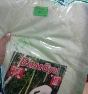 Одеяло бамбук новое