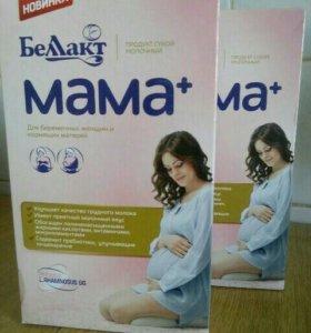 """Смесь """"Беллакт"""" для мам"""