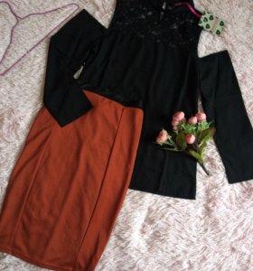 Блуза М/Л, юбка М