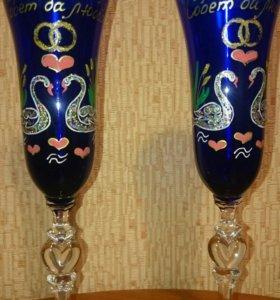 Два свадебных бокала