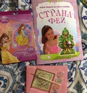 Подарочные наборы для девочки