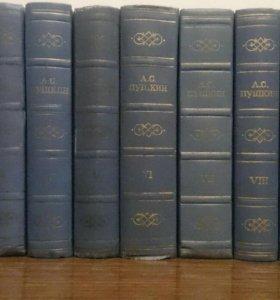 Книги А.С. Пушкин Полное собрание сочинений.