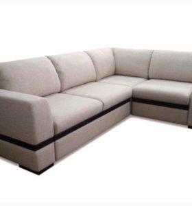 Модульный диван фирмы Pushe