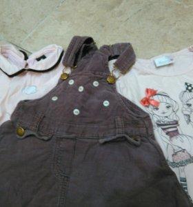 Сарафан + футболки