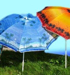 Зонт складной большой пляжный уличный от солнца 200 см