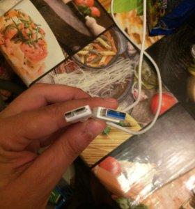 Samsung USB 3.0