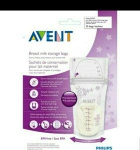 Пакеты для хранения грудного молока Авент