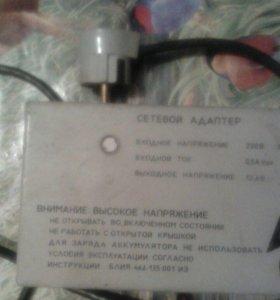 Блок питания 220/12 вольт