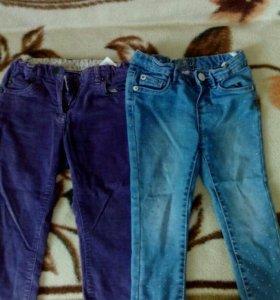 Джинцы и брюки