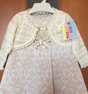 Комплект (платье + болеро) новый Испания 12м