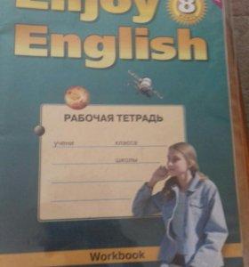 Рабочая тетрадь по Английскому (8 класс)