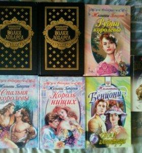 Книги,за все 250 руб