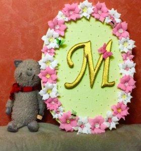 Буква М на день рождения